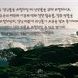 [하늘말 내말 5집] NO.37