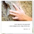 [하늘말 내말 4집] NO.295