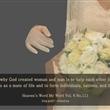 [Proverbs 6] NO.111