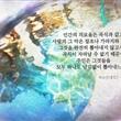 [하늘말 내말 2집] NO.109