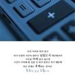 [하늘말 내말 4집] NO.598