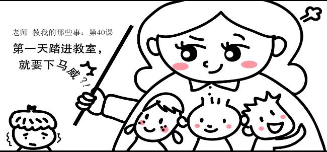 动漫 简笔画 卡通 漫画 手绘 头像 线稿 650_302