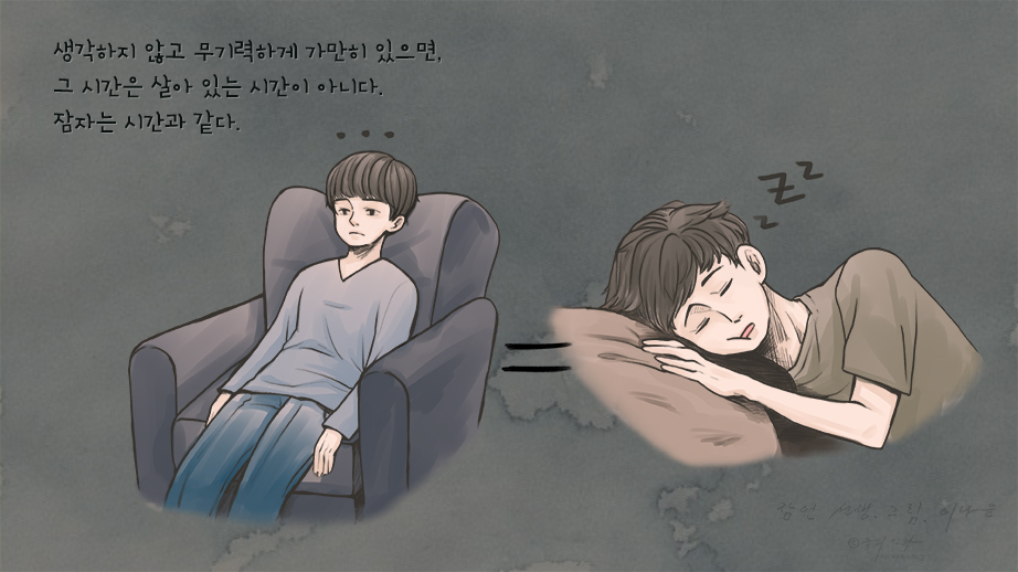 20180407_정명석_기독교복음선교회.jpg