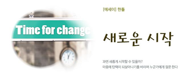 20180503박윤아새로운시작.jpg