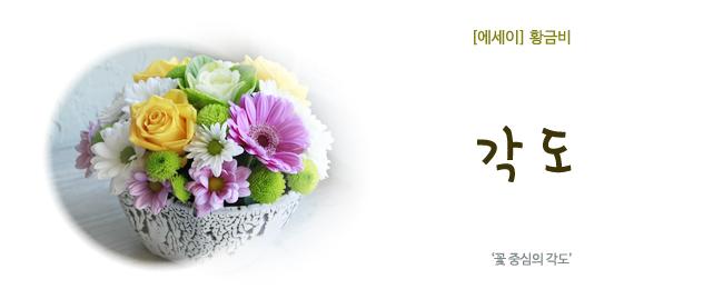 20191021김신애-각도완성.jpg