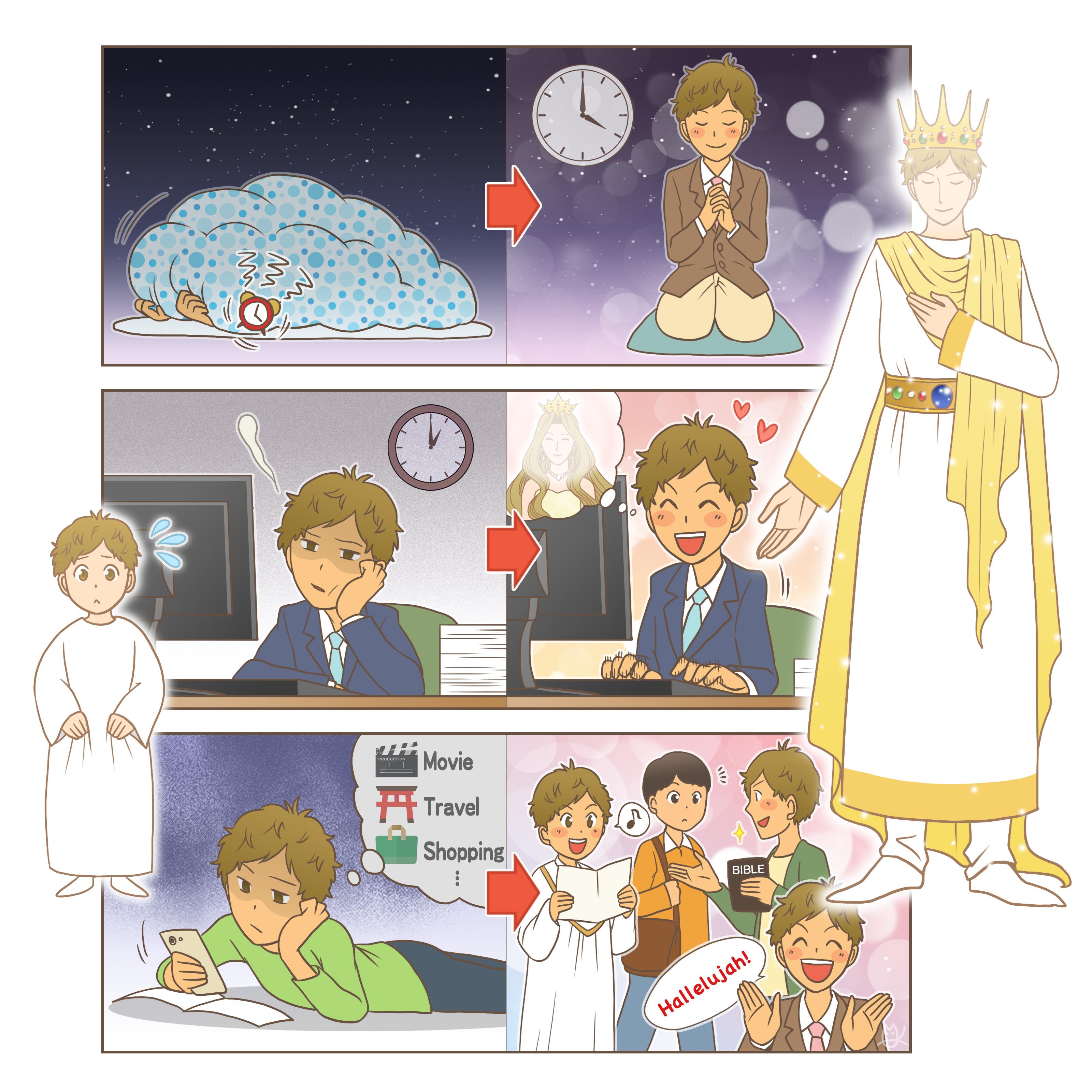 生活の復活.jpg