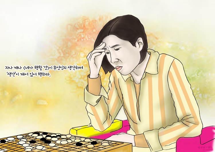 201025 자나깨나_1.jpg