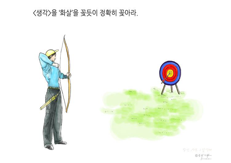200316.jpg